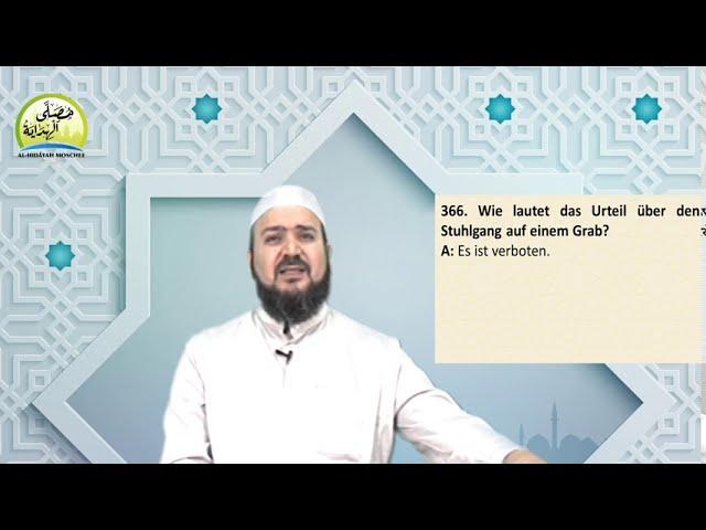 محاضرات جامع الهداية 2020 م 1441 | الشيخ أحمد يونس| بهجة النظر معاصي الفرج (الجزء2 )