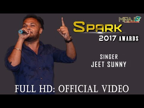 PUNJABI FOLK SINGER   JEET SUNNY   LIVE PERFORMANCE IN SPARK 2017 AWARDS