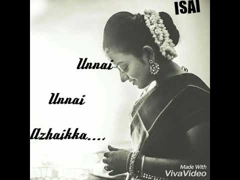 Anbe Anbe Nee En Pillai Lyrics From Uyirodu Uyiraga | Lyrics: Vairamuthu