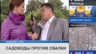 зеленый фронт свалка Пупышево tv100_04-07-14