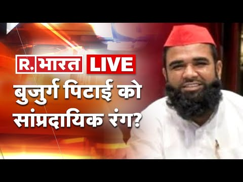 Coronavirus LIVE Updates | LIVE TV 24x7 | Breaking News | Republic Bharat LIVE