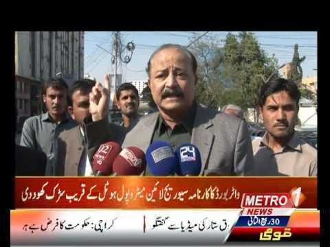 Unique Feat Of Karachi Water Board
