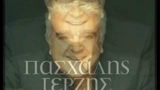 Pasxalis Terzis- Dikaioma mou