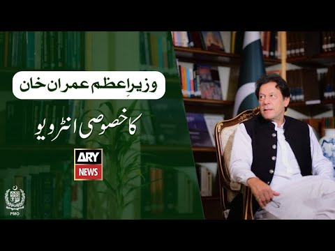 Prime Minister Imran Khan Exclusive Interview