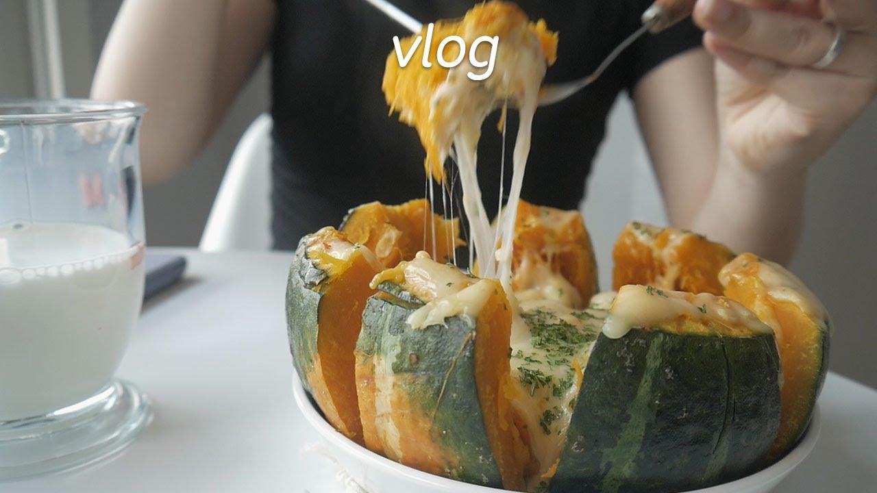 (ENG) vlog 자취브이로그🍳, 기말시험 전날 간단(?)하게 먹은 것들🥓