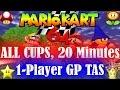 [TAS] Mario Kart 64 - All Cups - 1P, GP, 150cc in 20:33.32, twitch.tv/weatherton 4K