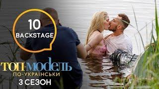 на Топ-модель по-украински 3 вернулись парни: Сплошной флирт на бекстейдже