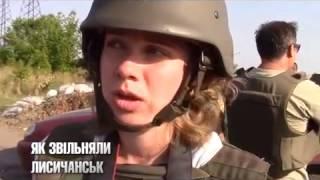 """Як звільняли Лисичанськ. Батальон """"Донбасс"""""""