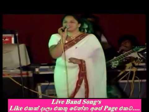 Ahas Gabe ( Charitha Priyadarshani )