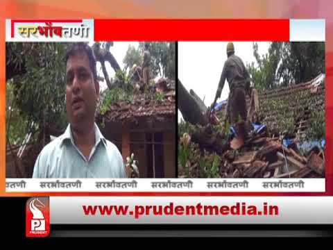 Prudent Media Konkani News 18 Mar 18 Part 4