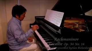 Rachmaninov Vocalise Op.34 No.14 (Piano Solo) - Tsukasa Tawada