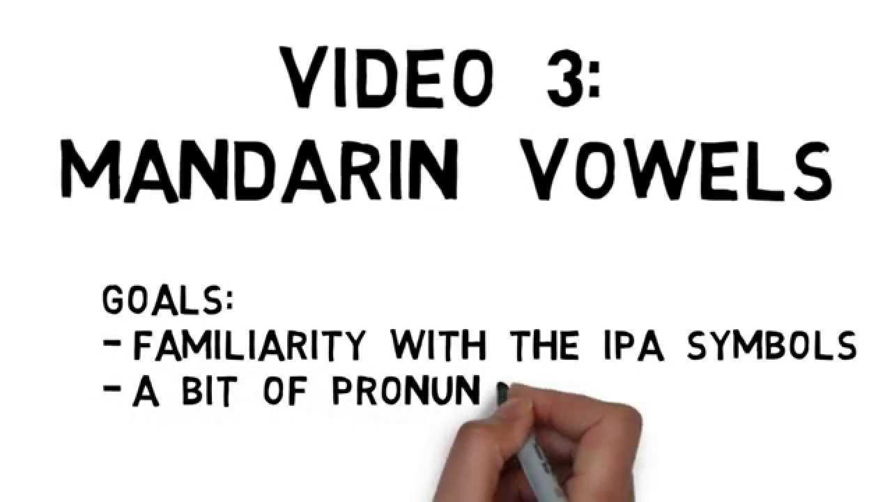 Mandarin Chinese Pronunciation Video 3 Mandarins Vowels Youtube