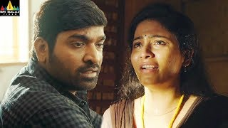 Sindhubaadh Movie Vijay Sethupathi Searching for Anjali   Latest Movie Scenes   Sri Balaji Video