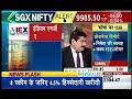 Indian Energy Exchange Ipo Reviews By- अनिल सिंघवी