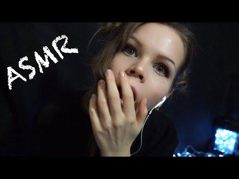 АСМР | Мистические Истории из Жизни | ASMR | Horror Stories