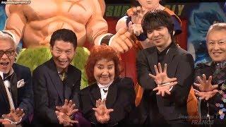 Dragon Ball Super - Broly World Premiere - Live