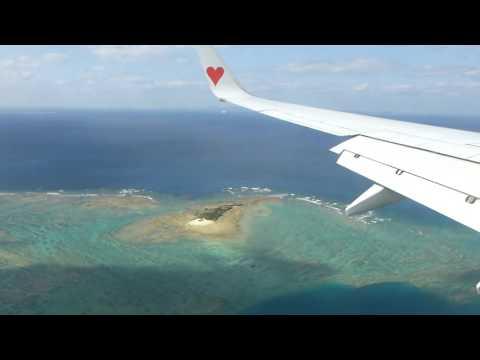 Skymark Airlines SKY 551 Landing at Naha Airport   スカイマーク 那覇空港 着陸   天馬航空 那霸機場 降落