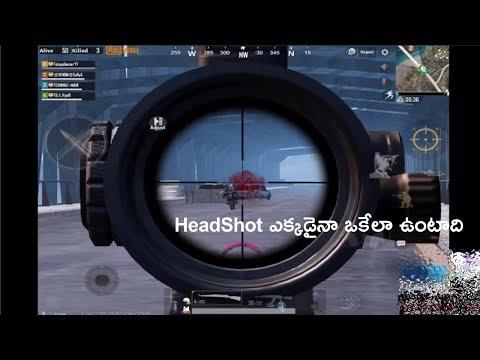HeadShot ఎక్కడైనా ఒకేలా ఉంటాది  | Telugu Gamer