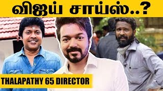 Thalapathy 65 update!