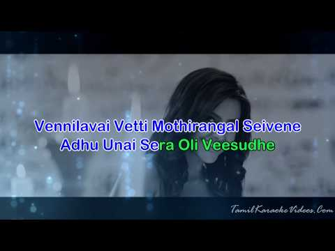 Oh Penne Penne - Vanakkam Chennai - HQ Tamil Karaoke by Law Entertainment