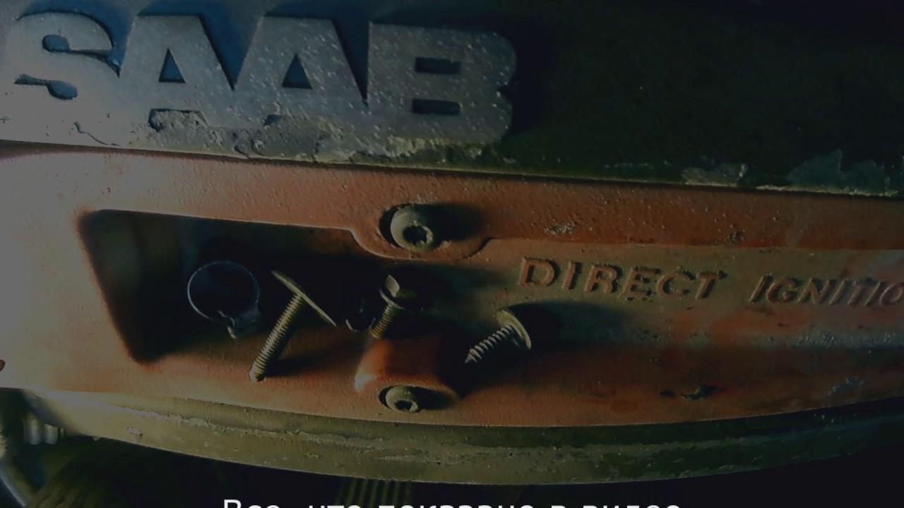Замена моторчика печки Saab 9000