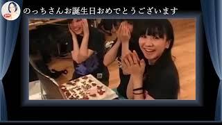 Perfume のっちさんお誕生日おめでとうございます 2018~STAR TRAIN(ピアノ、フルート&ボカロ) thumbnail