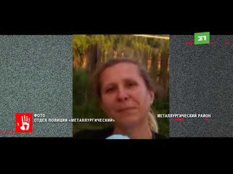 В Металлургическом районе Челябинска с августа ищут 42 летнюю Наталью Владельщикову
