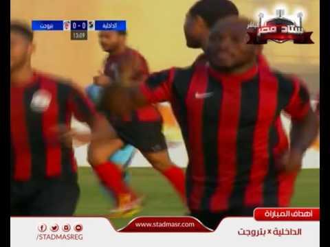 أهداف الداخلية و بتروجت 1-1 |الجولة 2 |الدوري المصري PETROJT VS DAKILIA