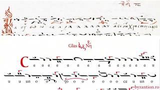 "Corul Byzantion - ""Ca un om ai venit"", plagal glas IV, de arhiereul Gherman Neon Paron (sc. XVII)"