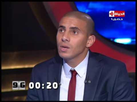 100 سؤال - شاهد ماذا قال محمد زيدان عن الممثلة مي عز الدين !