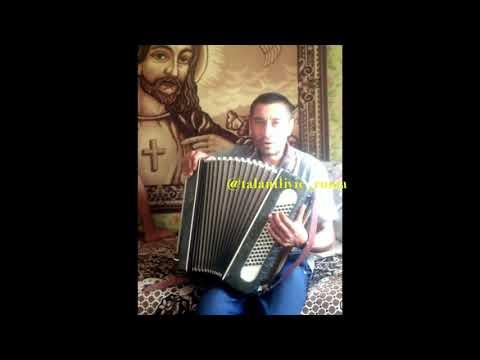 Сергей Басистый! Украина 🇺🇦 г.Первомайск