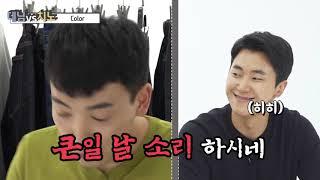 """갤럭시라이프스타일 토크배틀 """"데님VS치노&qu…"""