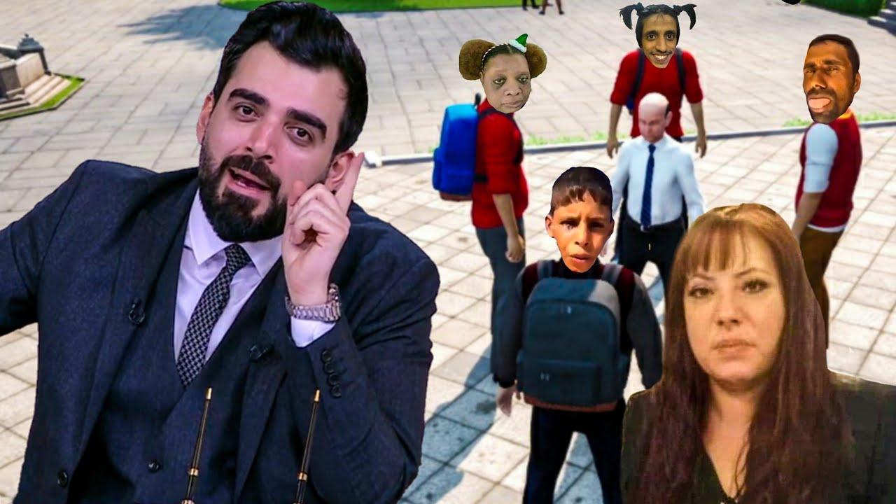 طالبات الرحلة الاخيره يحصرن مدير المدرسة 😈💔
