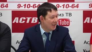 Прямой эфир с начальником МФЦ по Аскизскому р-ну Леонидом Анатольевичем Побызаковым и начальником по