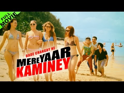 Mere Yaar Kaminey | HD | Full Movie | Karan Kundra, Inderjeet Nikku | Punjabi Movies 2017