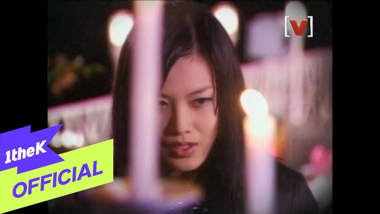 [MV] Kim Hyun Jung (김현정) _ Love Alone (혼자한 사랑)