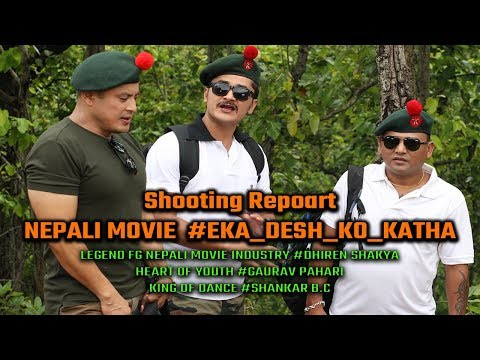 Leagend Of Nepali Film DHIREN SHAKYA, Heart Of Youth GAURAV PAHARI  Movie #EKA DESH KO KATHA