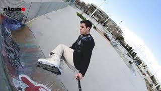 GoPro Rollerblading in ATHENS | Tips & Hacks