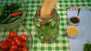 Маринованные огурцы с помидорами видео рецепт