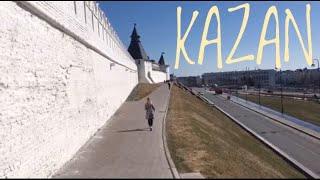 Казань 2018 | Кремлевская набережная  | Мост Миллениум