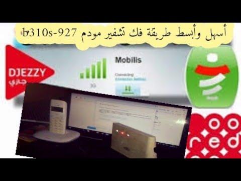 اسهل وابسط طريقة فك تشفير مودم B310s 927 واشتغال جميع الشرائح Youtube