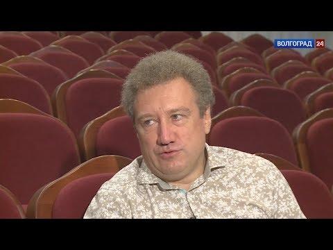 Интервью. Андрей Аниханов, художественный руководитель Волгоградского симфонического оркестра