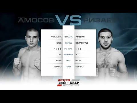 Ярослав Амосов vs. Равиль Ризаев | Yaroslav Amosov vs. Ravil Risaev | TKFC