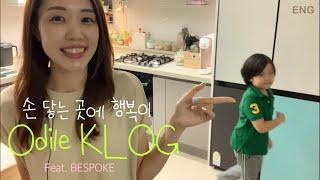 "(ENG)Vlog "" 주부일상 • 아이에게 맞춘 냉장고…"