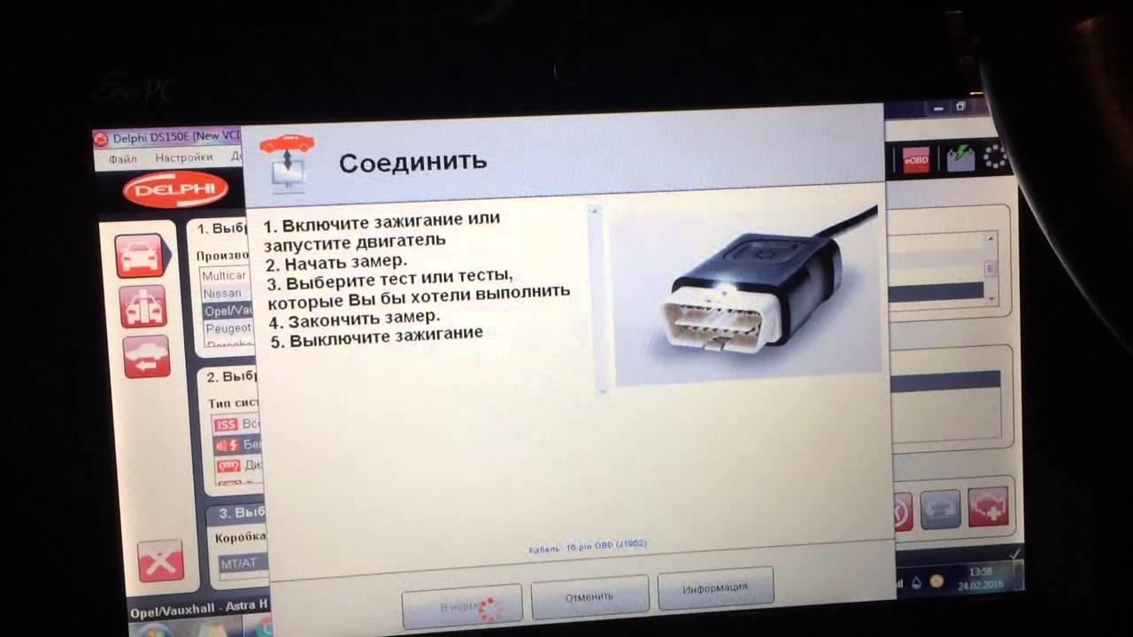 Купить опель в россии: купить опель с пробегом, купить опель бу в кредит, продажа опель б у дешево со скидкой, цена на. Opel astra2014, краснодар.