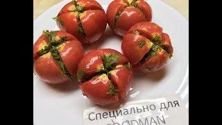Малосольные помидоры быстрого приготовления: рецепт от Foodman.club