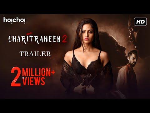Charitraheen 2 ( চরিত্রহীন 2 ) | Official Trailer | Naina, Sourav, Mumtaz, Saurav, Saayoni | Hoichoi