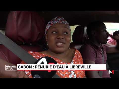 Gabon: pénurie d'eau à Libreville