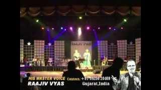 Download Hindi Video Songs - Are Jane Kaise Kab Kaha - LIVE ORCHESTRA AHMEDABAD - RAAJIV VYAS (his master voice)