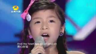 Titanic Song By Little Asian Girl